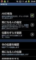 Screenshot of Air Stalking(Fake Location)