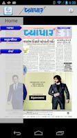 Screenshot of VyaparGujarati