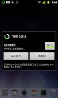 Screenshot of Wifi State+