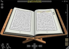Screenshot of Download Koran