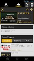 Screenshot of niconico - Japan's biggest UGM