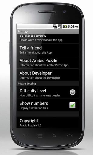 【免費解謎App】Arabic Alphabet Puzzle-APP點子