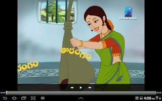 Screenshot of TELUGU FOR KIDS