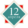 Православный календарь APK for Ubuntu