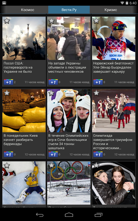 News 24 ★ widgets Screenshot 8