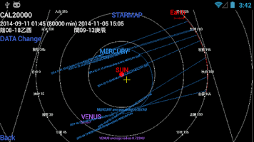 Screenshot of CAL20000 STAR MAP