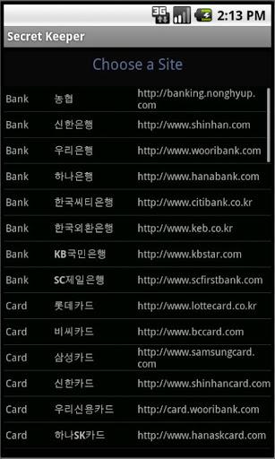 玩免費工具APP|下載[ID및보안관리]SecretKeeper Trial app不用錢|硬是要APP