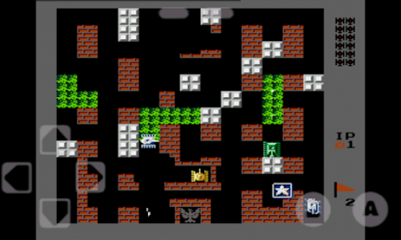 NES Emulator - 64In1 2.8.1 screenshot 205549