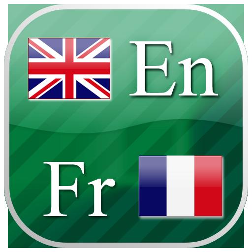 English - French Flashcards