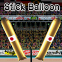 Stick Balloon