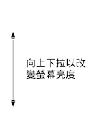 Screenshot of FlashLight LED 手提電筒 螢幕燈