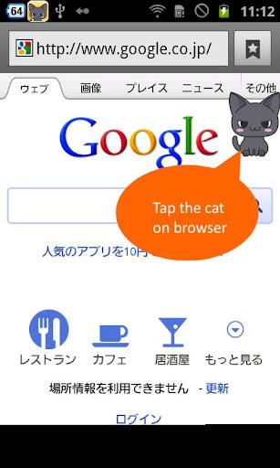 【免費娛樂App】Desktop Character Ver. Cat-APP點子