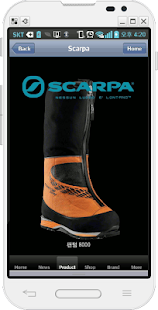 스카르파 SCARPA - screenshot