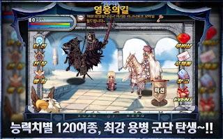 Screenshot of 라그나로크 영웅의길