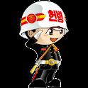 해병대 청룡헌병대 헌우회 icon