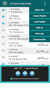 ‪Al Quran MP3 Player القرآن‬‎- screenshot thumbnail