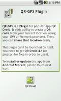 Screenshot of QR-GPS Plugin™