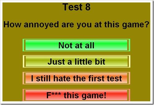 測試你的耐心L8