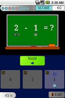 Screenshot of Subtraction Study EX Trial