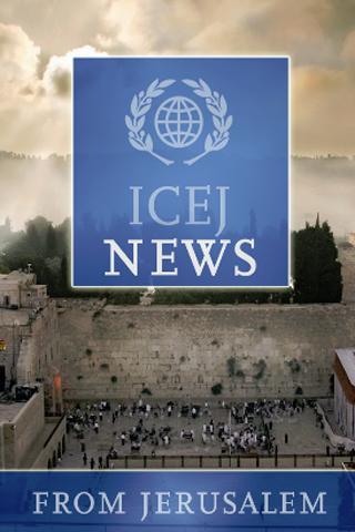 ICEJ News
