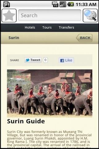 玩旅遊App|蘇林旅遊指南免費|APP試玩