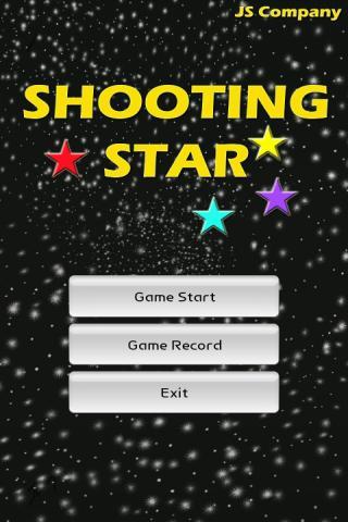 Shooting Star~ AD Free