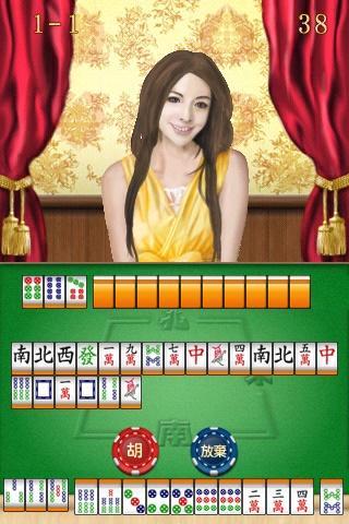 玩紙牌App 美女麻雀免費 APP試玩