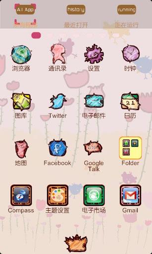 玩個人化App|童话Beta免費|APP試玩