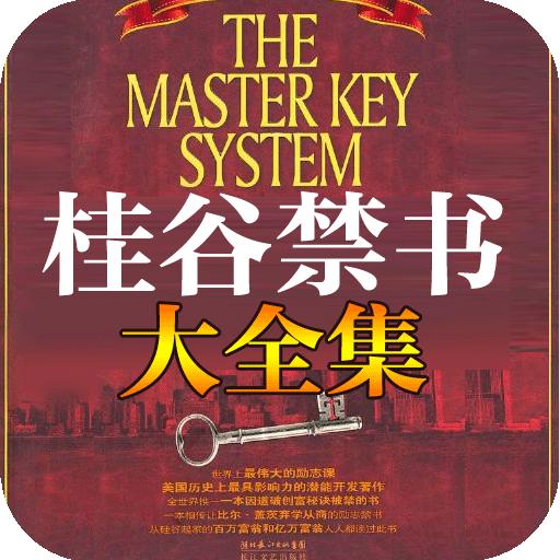 硅谷禁书 書籍 App LOGO-APP開箱王