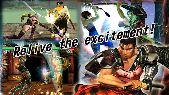 SOULCALIBUR apk screenshot