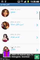 Screenshot of أغاني نجوى كرم