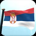 Android aplikacija Србија Застава 3D Позадина