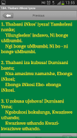 Screenshot of UKrestu Esihlabelelweni