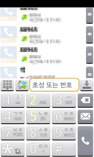 Phone Skin-iPhone