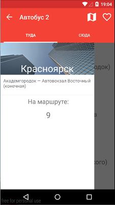 правосторонней гемиколэктомии, красноярск твой маршрут полная версия горном серпантине