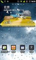 Screenshot of 墨迹天气插件皮肤唯美4.0