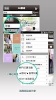 Screenshot of OB嚴選品牌旗艦店