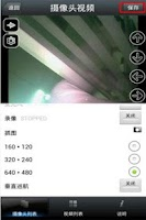 Screenshot of NEOCAM D