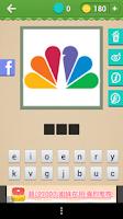 Screenshot of Guess The Brand - Logo Mania