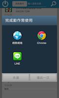 Screenshot of 3秒找便利商店(義美、美廉社、全家、萊爾富、OK、711)
