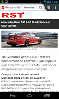 Screenshot of Авто продажа на RST.ua