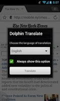 Screenshot of Dolphin Translate