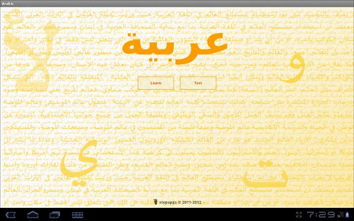 免費下載教育APP|Arabic app開箱文|APP開箱王