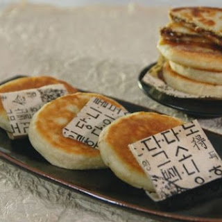 Sweet Rice Flour Pancake Recipes