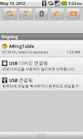 Screenshot of ARingTable