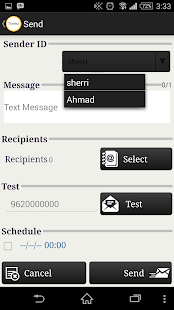 ITBEEP SMS - screenshot