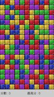 Screenshot of Jawbreaker (Same Game)