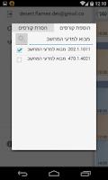 Screenshot of Ziggi Pro