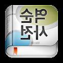(주)낱말 - 우리말 역순 사전