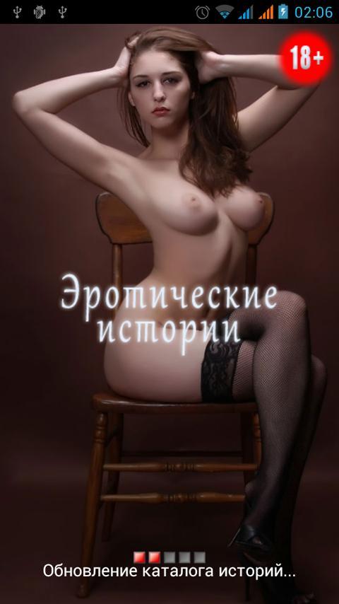 eroticheskaya-igra-friends